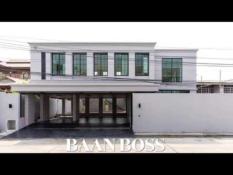 Baan Boss