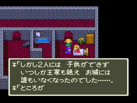 【ドラクエ】怖かったトラウマ場面集【きもだめし?】
