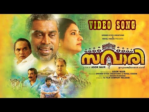 Savari Malayalam Movie Video Song - Vadakkum Nathanil Pooram | Suraj Venjaramoodu | Franco