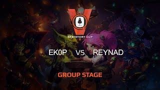 Reynad vs ek0p, game 1