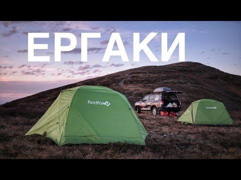 Путешествие в Азию. Красноярск Ергаки Хакасия часть 2. Toyota Land Cruiser