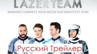 Nonton Lazer Team                                                                    2016  Film Subtitle Indonesia Streaming Movie Download