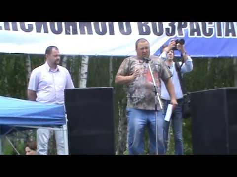 Стихотворение машиниста тепловоза Владимира Шундеева против поднятия пенсионного возраста