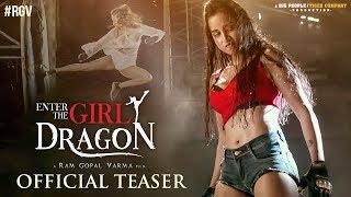 Enter The Girl Dragon Teaser   RGV   India's First Martial Arts Film   Pooja Bhalekar