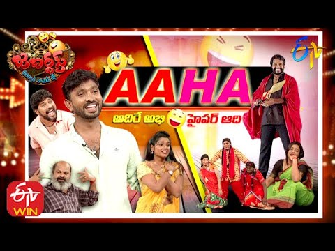 Jabardasth   30th July 2020    Full Episode   #Anasuya #HyperAadi #Roja #Mano   ETV Telugu
