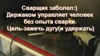 Сварочный инвертор DECA MMA Starmicro 205 испытания