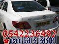 טלפון 0542236492 - Toyota מכוניות יד 2 למכירה במצב מצויין