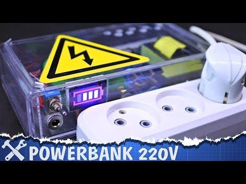 Video ⚡Powerbank 220 Вольт своими руками download in MP3, 3GP, MP4, WEBM, AVI, FLV January 2017