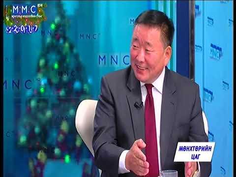 Н.Учрал: Монгол Улсад хүчин төгөлдөр мөрдөгдөж байгаа хуулиуд хэрэгжихгүй байна