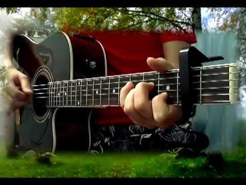 белая береза на гитаре видео