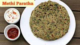 Easy and healthy Indian breakfast recipeText Recipe: http://bit.ly/2jrF5al===================================================Ingredients:Whole Wheat Flour/ Atta - 2 CupFenugreek/ Methi leaves (washed, finely chopped) - 2 Cups (90 gms)Salt - to tasteCarom Seeds - 3/4 tspGinger - small pieceAmchoor/ Dry Mango Powder - 1 tspGreen Chillies - 10 or to tasteOil - for fryingAtta - more for dustingWater - for making doughFor Kitchen OrganizationBamboo Baskets: http://amzn.to/2kRfNBlLid Organizer: http://amzn.to/2l2oYB1Expandable Cabinet Shelf: http://amzn.to/2lt6BGASpice Liners: http://amzn.to/2kerKPmBall Jars: http://amzn.to/2l2GODTOxo Plastic Storage Containers: http://amzn.to/2kYk2O1Cabinet Liners: http://amzn.to/2kevbFNRice and Atta Storage Canisters: http://bit.ly/2kv3mtVWooden Cutlery Drawer: http://amzn.to/2kesOTtCutlery Organizer:http://amzn.to/2kRhA9rMortar and Pestle:  http://amzn.to/2kzsJPwSecura Blender(spice grinder) -http://amzn.to/2lzXws7Most Used Tools:EndGrain Cutting Board: http://amzn.to/2lxYMvaKnives: http://amzn.to/2keduqcAll Clad Frying Pan 12 inch with lid: http://amzn.to/2l2Jsd0All Clad Fry Pan 10 inch: http://amzn.to/2kYsxIHAll Clad Fry Pan 8 inch: http://amzn.to/2kelh7iAll Clad 1.5 quart sauce pan: http://amzn.to/2lzXZdLAll Clad 3.5 quart Sauce Pan: http://amzn.to/2kRtPmgRachel Ray Non Stick Pan Set:http://amzn.to/2kRy9ChTool Set: http://amzn.to/2kRwmghAll Clad 2 Quart Saute Pan: http://amzn.to/2kRFIJ1Cuisinart Fry Pan: http://amzn.to/2l2AKeLCuisinart 1.5 quart sauce pan: http://amzn.to/2kRA6PcAll Clad .25 quart sauce pan for Tadka/ Tempering: http://amzn.to/2kYjSWUCuisinart Mixing bowls: http://amzn.to/2l2F1iqGlass mixing bowls:http://amzn.to/2lzWkF0Joseph Joseph Utensil Tool set: http://amzn.to/2j8PYLkKitchenaid Kitchen Tool Set: http://amzn.to/2l2yh3XKitchen Strainer: http://amzn.to/2l2vEPGKitchenaid Hand Mixer: http://amzn.to/2l2E3CLBaking Pans Set: http://amzn.to/2lzNlUBNutriBullet(for chutneys, milkshake, smoothie, tomato puree) - http://amzn.to/2l2sjzUSecura Blender(spice grinder) -http://amzn.to/2lzXws7Breville Boss Blender (for green smoothie) - http://amzn.to/2lAcJJFLe Creset Cast Iron Balti Pan: http://amzn.to/2lzNcR2Silpat: http://amzn.to/2kREhdTFor more video recipes on YoutubeVisit my Channel:https://www.youtube.com/user/sruthiskitchenand Click here to subscribe: www.youtube.com/subscription_center?add_user=sruthiskitchen===================================================Join me on Facebook:http://www.facebook.com/shruthiskitchenTwitter: http://twitter.com/sruthiskitchenContinue Life by Kevin MacLeod is licensed under a Creative Commons Attribution license (https://creativecommons.org/licenses/by/4.0/)Source: http://incompetech.com/music/royalty-free/?keywords=continue+lifeArtist: http://incompetech.com/Hoedown by Audionautix is licensed under a Creative Commons Attribution license (https://creativecommons.org/licenses/by/4.0/)Artist: http://audionautix.com/