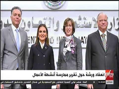 د.هشام عرفات يستعرض المشروعات والفرص الاستثمارية لقطاع النقل
