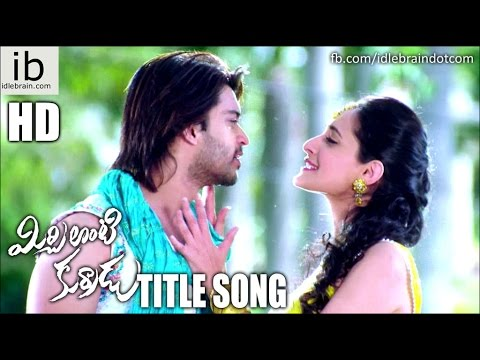 Mirchi lanti Kurradu Movie Songs