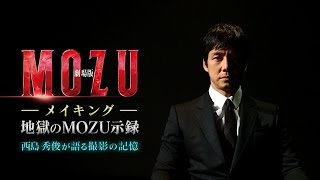 Nonton              Mozu                            Mozu                                                    Wowow    Film Subtitle Indonesia Streaming Movie Download