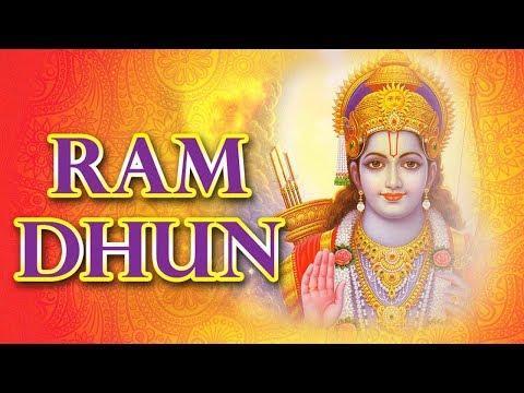 Shri Ram Dhun by Aman Bahri  ???? ??? ???  Rama Navami Special