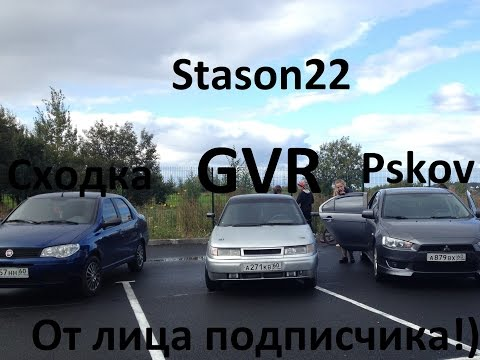 VLOG ●Сходка канала GVR (Games Videos Russian)