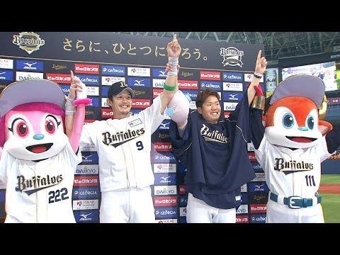 オリックス西、球団新記録の8戦8勝!ヒーローインタビュー!!