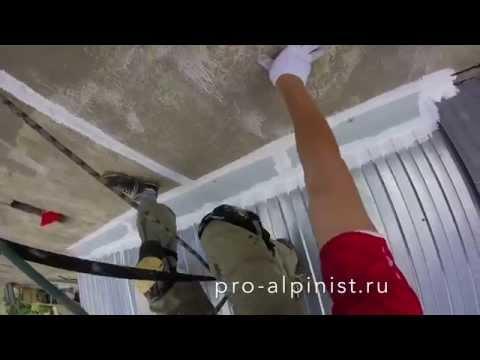 Смотреть монтаж отливов. герметизация балкона, лоджии. (виде.