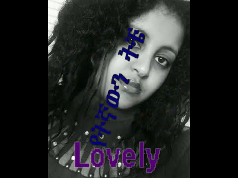 New Ethiopian Music Addiszefen Yemiwdlsh By Terefe Assefa 2018