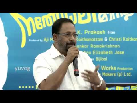 mohanlal - Director Sibi Malayil reminisces through the days of the film- Manjil Virinja Pookal, and recollects his fond memories with Actor Mohanlal- sharing many a fu...