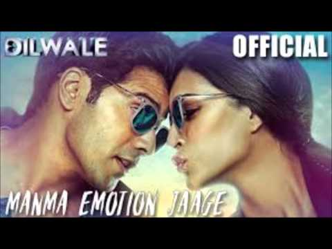 Manma Emotion Jaage - Dilwale | Varun Dhawan | Kriti Sanon | Full AUDIO Song