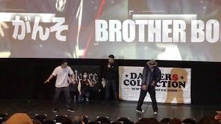 がんそ vs BROTHER BOMB – D-PRIDE vol.5 BEST16