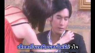 General Thai Khmer Movie - Bussaba Krab Pom [25 END]