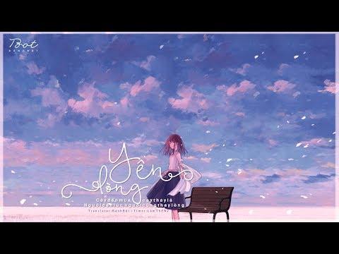 ♩ Yên Lòng   心安理得 - Vương Thiên Qua   Lyrics [Kara + Vietsub] ♩ - Thời lượng: 4 phút, 50 giây.