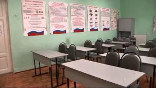 МБОУ СОШ № 8