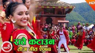 Ratai Katauna - Shankar Panta & Devi gharti Ft. Babbu Thapa & Karishma Dhakal