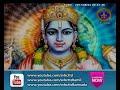 Varaha Jayanti, Special   24-08-17   SVBC TTD - Video