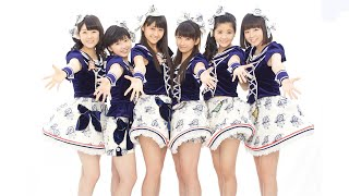 Artist - S/mileage