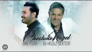 Cheshme Nazet feat. Behrooz Sektor Music Video Gheysar
