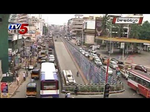TV5 Special Focus   Non functional Visakha Flyover bridge : TV5 News