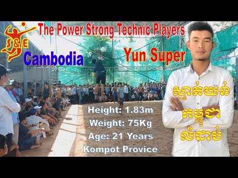 Top Highlights HD    Yun Super - Cambodia Best Player Power Strong and Technic Was 2018