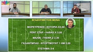 THE MUBET SHOW επεισόδιο 22/1/2016