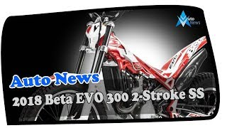 9. NEWS UPDATE!!!!2018 Beta EVO 300 2 Stroke SS Price & Spec