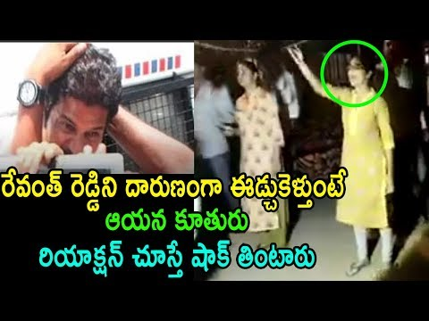 Congress  Revanth Reddy Arrest At Telangana Kodangal | Family Reaction | Exclusive | Cinema Politics