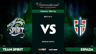 Team Spirit против Espada, Первая карта, TI8 Региональная СНГ Квалификация