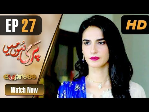 Pakistani Drama | Pari Hun Mein - Episode 27 | Express Entertainment