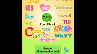 WordArt Chat Sticker W YouTube video
