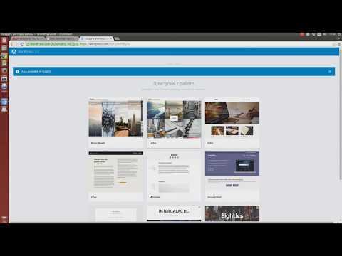 Как самому сделать сайт с нуля видео