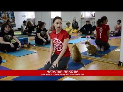 Наталья Ляхова. Лекция по технике травмобезопасности. 1 часть