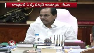 No Full Privatisation Of TSRTC : CM KCR