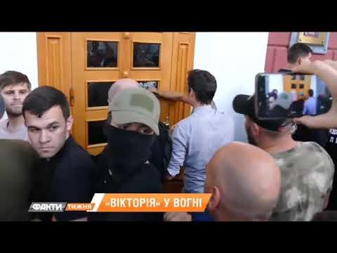 , title : 'Ужасная трагедия в Одессе. Кто виноват в гибели детей в лагере «Виктория»? Факты недели, 17.09'