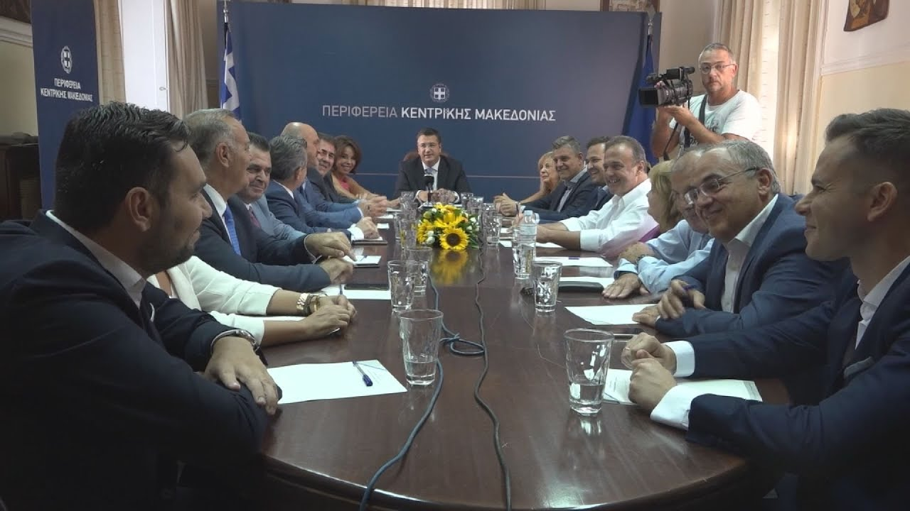 Το νέο σχήμα διοίκησης της περιφέρειας Κεντρικής Μακεδονίας ανακοίνωσε ο Απόστολος Τζιτζικώστας