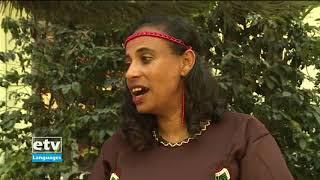 Oduu Biznasii Afaan Oromoo Jan,02/2020 |etv