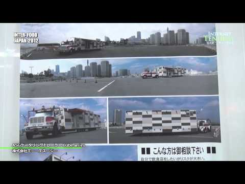 ASGケータリングトレーラー Cube series - 株式会社エー・エス・ジー
