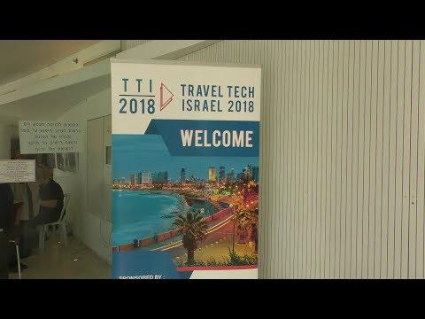 TravelTech 2018