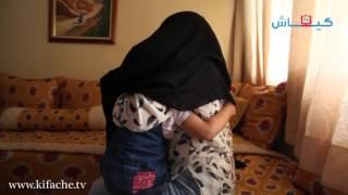 كازا.. خمسيني يغتصب طفلة عمرها 3 سنوات